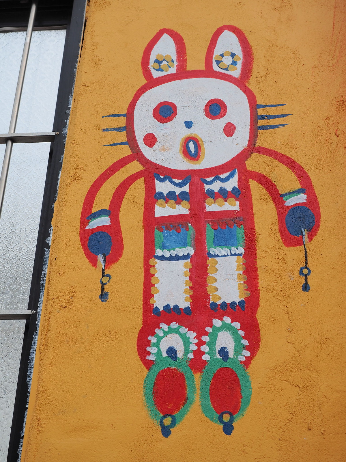 A cat painting at the Rainbow Village