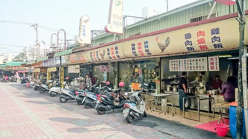 林天生肉燥飯(鳳山中華夜市美食)