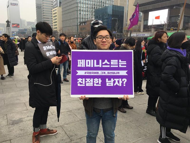 20180304_청년참여연대_제34회한국여성대회