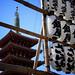 A Pagoda & Laterns At Sensō-ji Temple, Tokyo