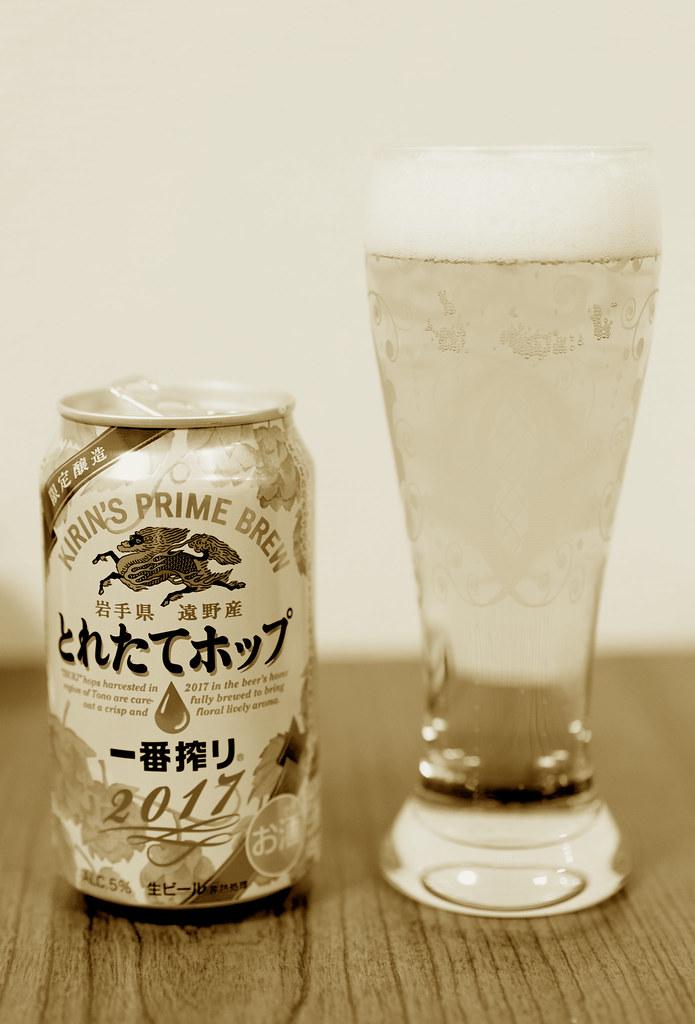 kirin ichibanshibori1