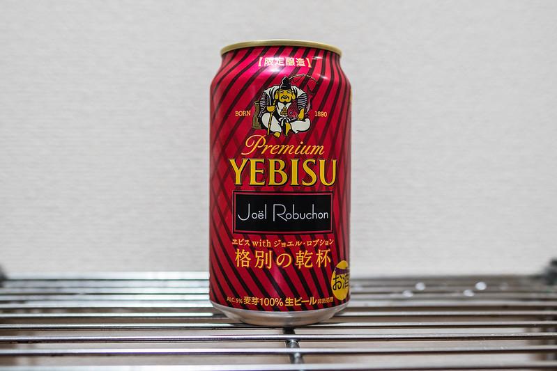 ヱビス with ジョエル・ロブション 格別の乾杯 缶ラベル