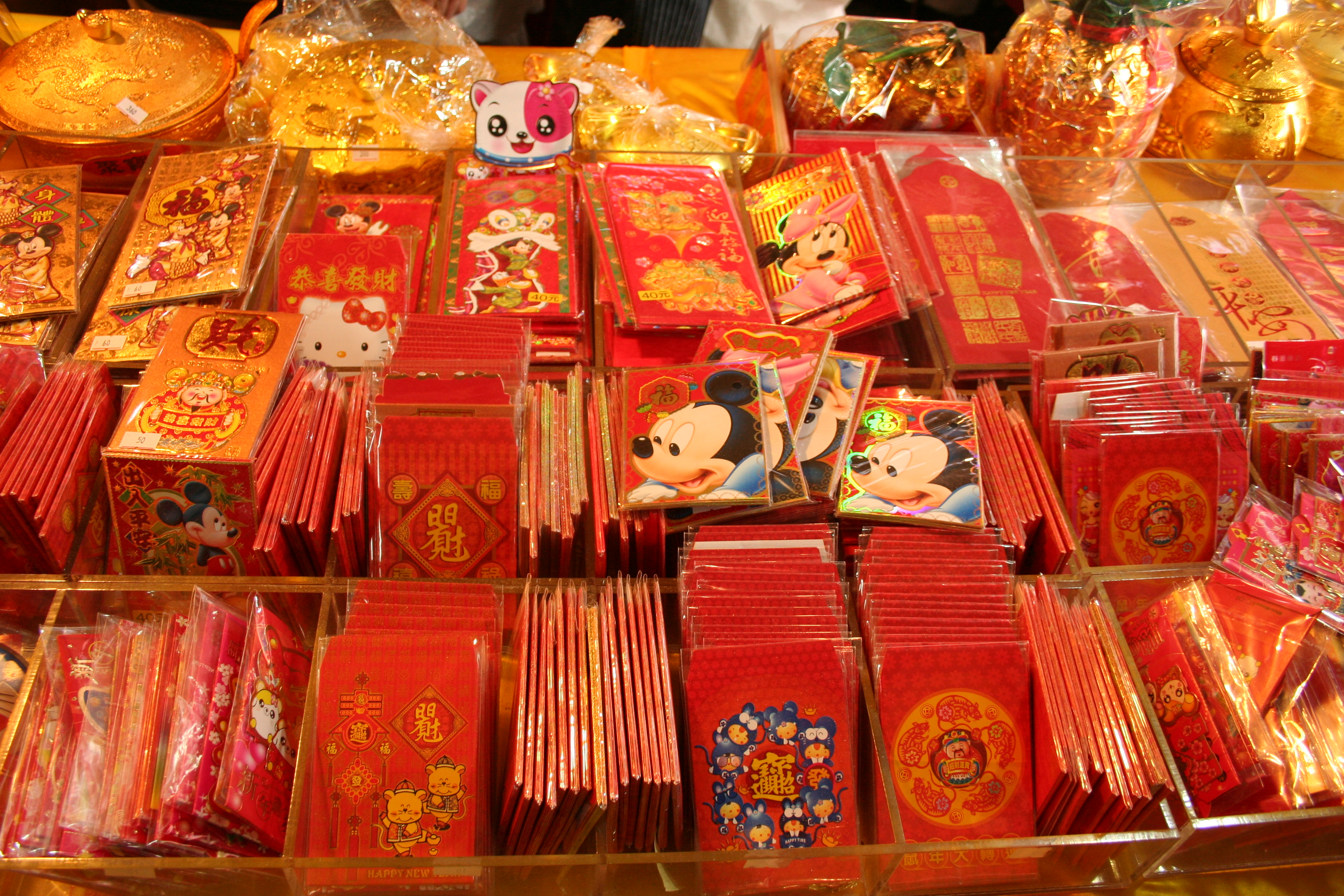 Hongbao for sale in Dihua Market in Taipei on Taiwan, prior to the start of the Year of the Rat. Photo taken on January 27, 2008.