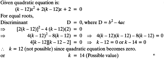 Quadratic Equations Chapter Wise Important Questions Class 10 Mathematics 88