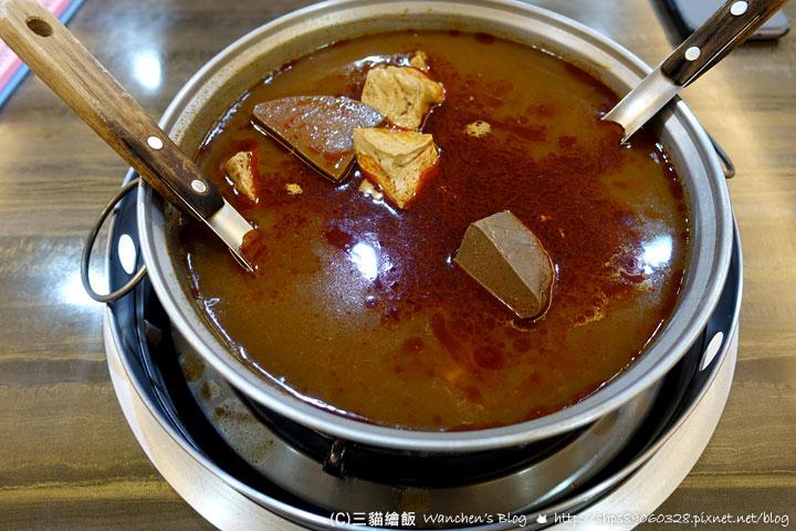 齊味麻辣鴛鴦鍋