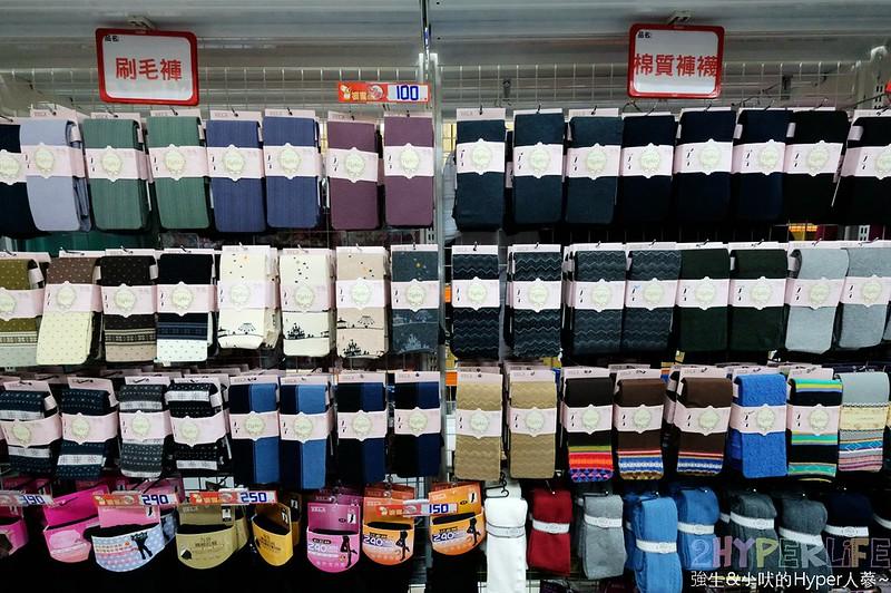 WOBO 襪寶棉織用品暢貨中心 (48)
