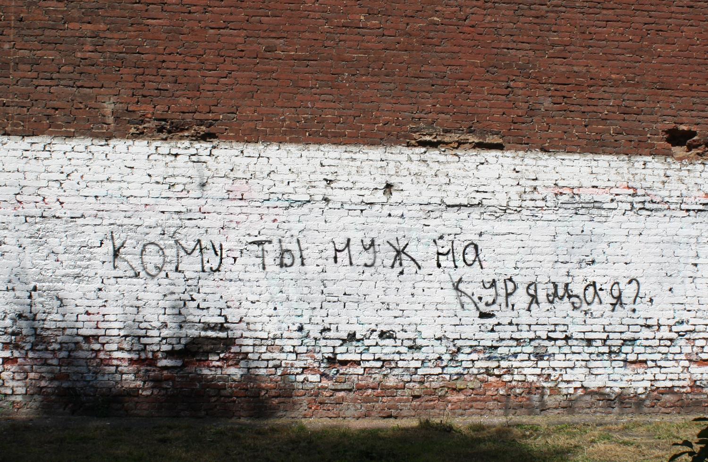 Vas-17