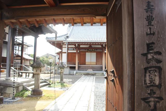 choenji-gosyuin034