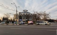 Кишиневский цирк / Circul din Chisinau / Chisinau Circus