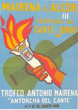 CARTELES FESTIVAL DE CANTE JONDO ANTONIO MAIRENA