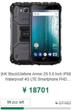 Geekbuying Mobile Spring Sale (14)