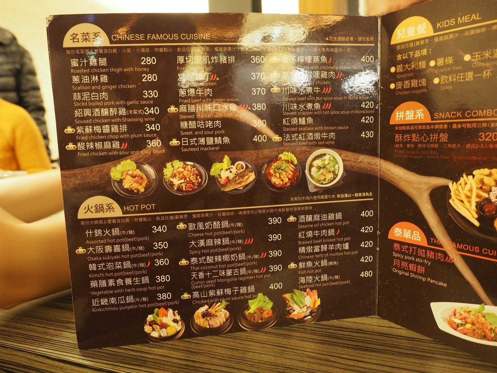 EZ.KON Restaurant's Chinese Famous Cuisine and Hot Pot