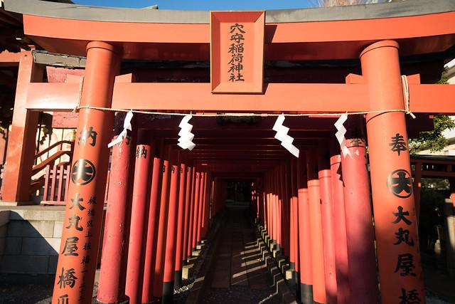 20171217_穴守稲荷神社_0025.jpg
