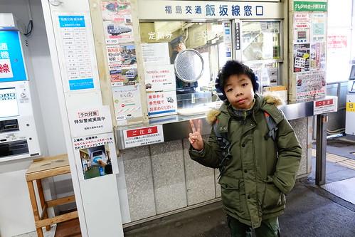 前往飯坂溫泉