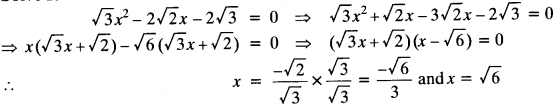 Quadratic Equations Chapter Wise Important Questions Class 10 Mathematics 6