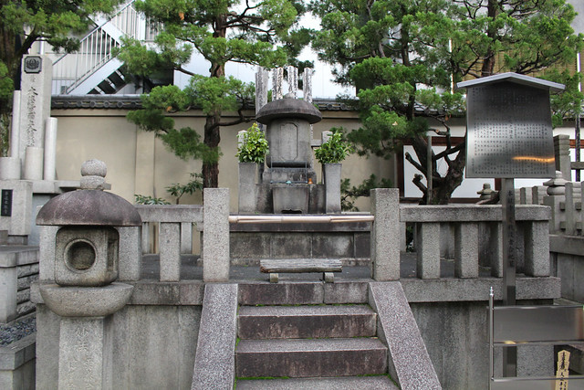 honnouji-gosyuin019