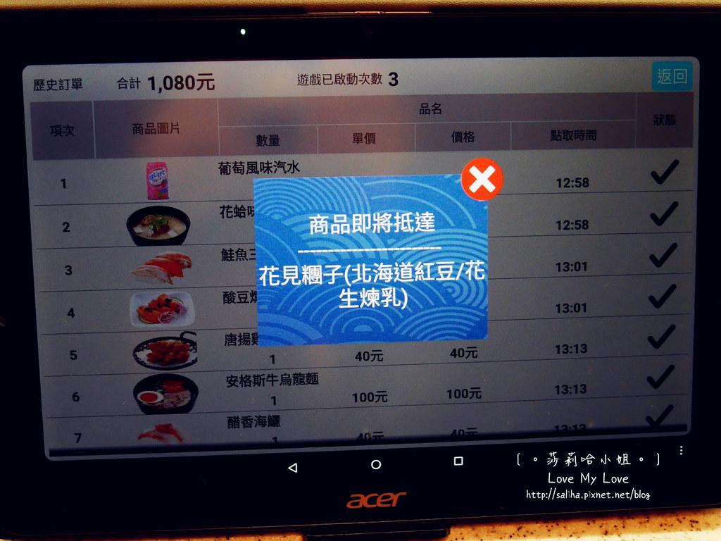 台北西門站附近美食餐廳壽司sushi推薦點爭鮮 (5)