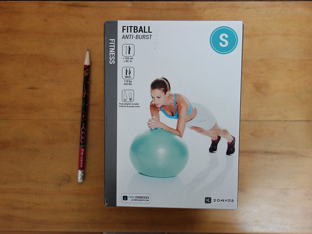 材積沒有很大,現場看到喜歡就可以帶走了@迪卡儂DOMYOS防爆瑜珈球