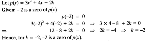 Quadratic Equations Chapter Wise Important Questions Class 10 Mathematics 140