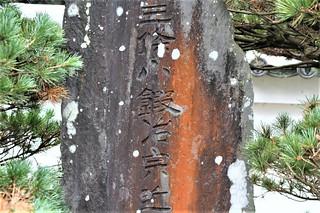 bukkoji-honbyo011