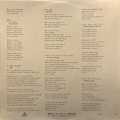 THE ROLLING STONES:THE ROLLING STONES(INNER 2)