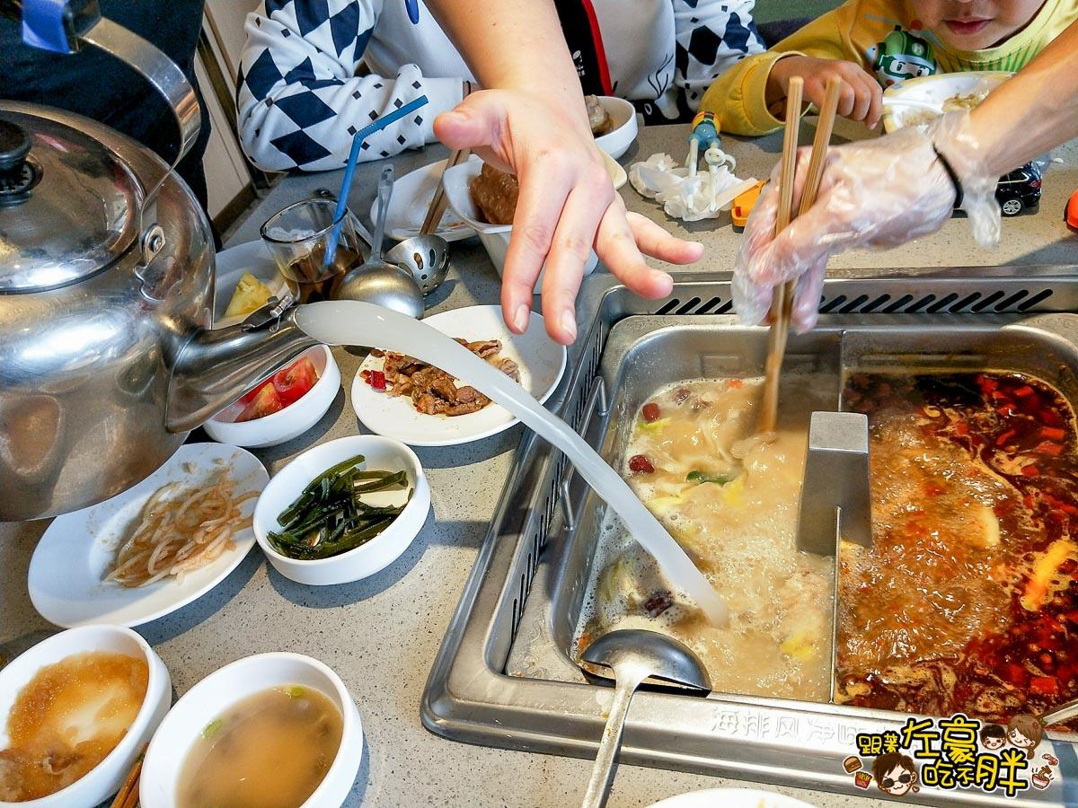 台中海底撈火鍋-12