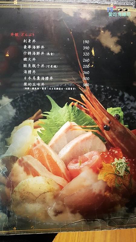 桀壽司_180213_0067