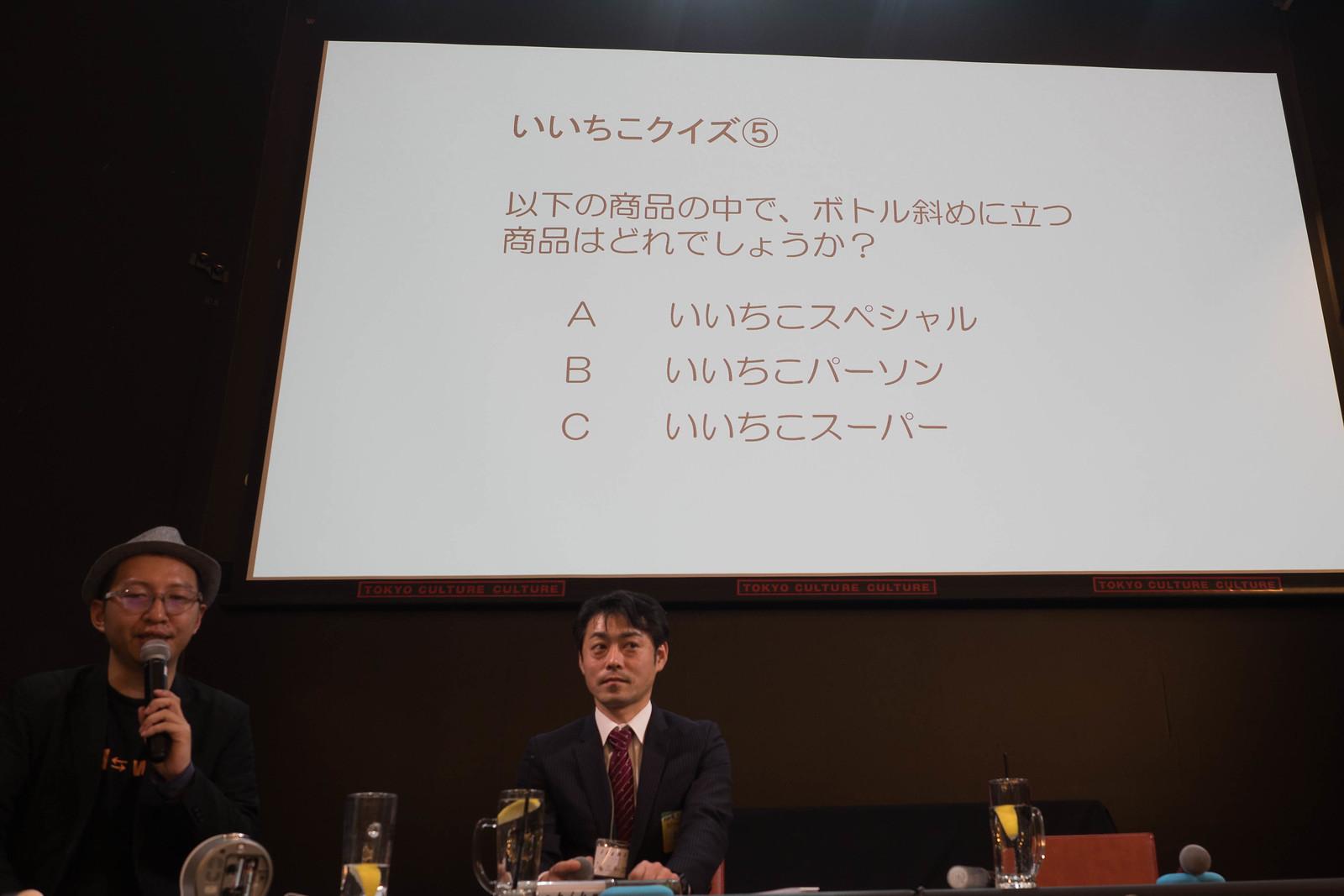 iichiko_Quiz-12