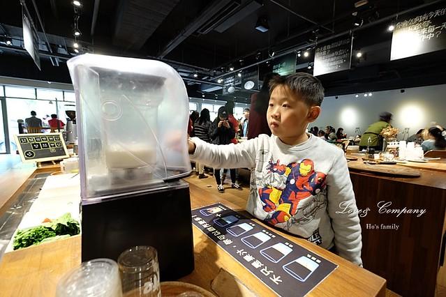 【內湖美食】覺旅咖啡Journey Kaffe(陽光店)29