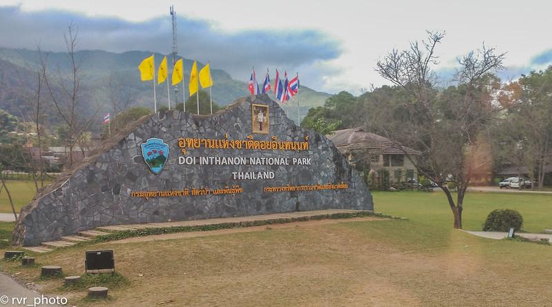 Doi Inthanon National Park, Tailandia