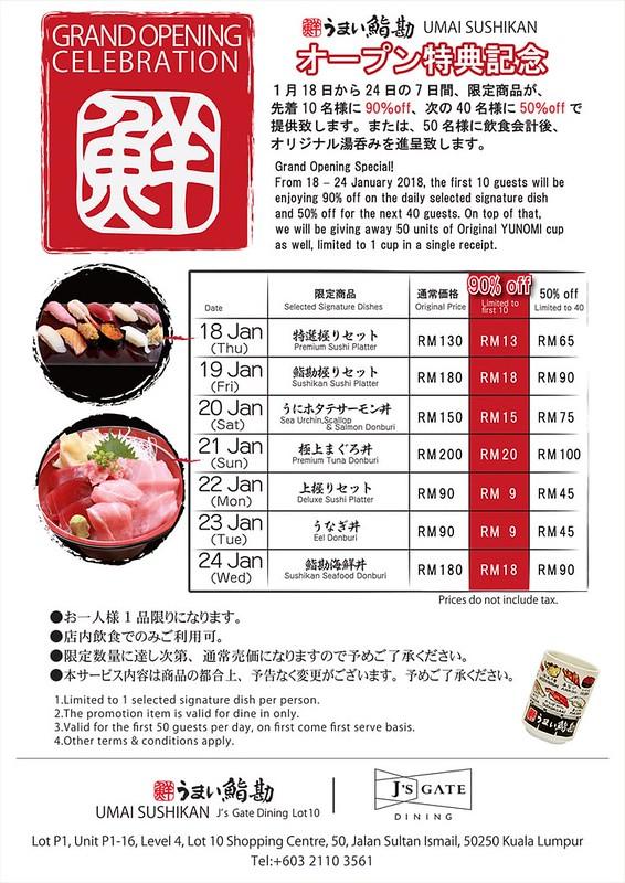 Umai Sushi Kan