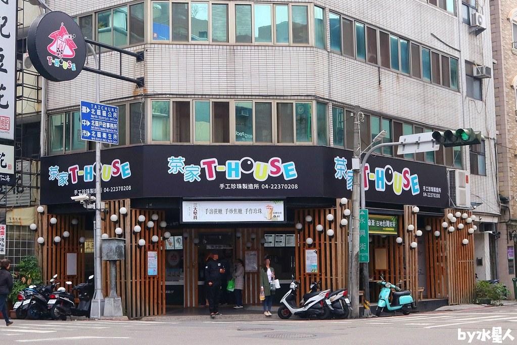 漢口路飲料店