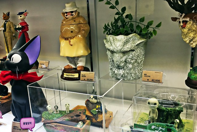 Studio Ghibli Exhibition - Seoul - South Korea