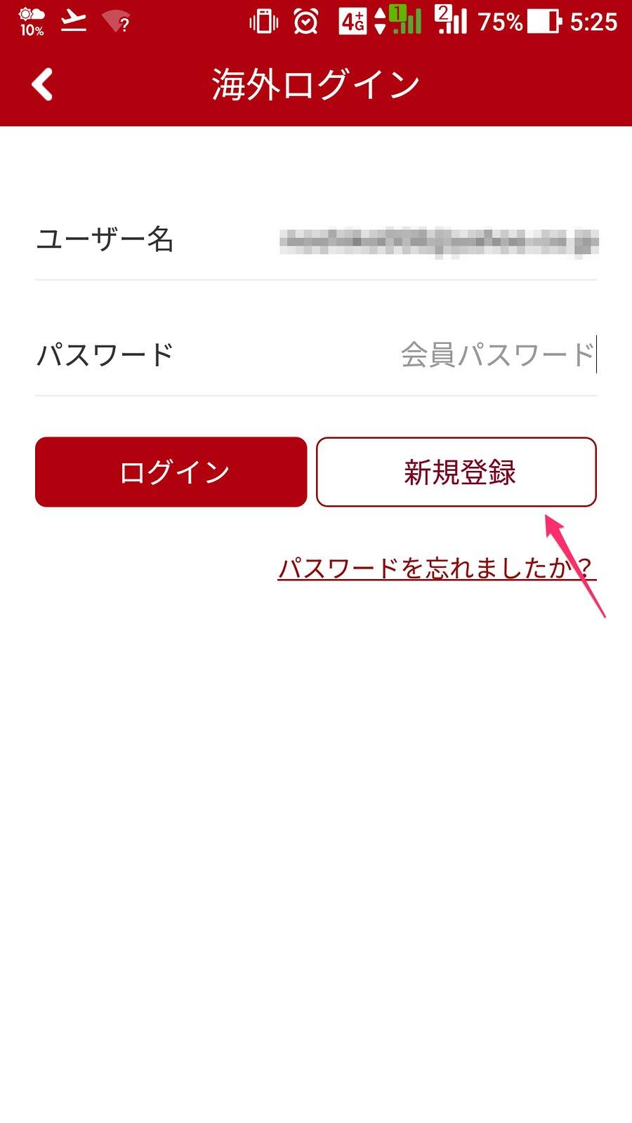 CA-mobile-04