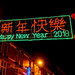 Chinese New Year. Liverpool