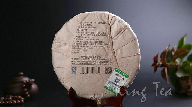 2017 MengKu LinChaZui Cake 400g Puerh Raw Tea Sheng Cha