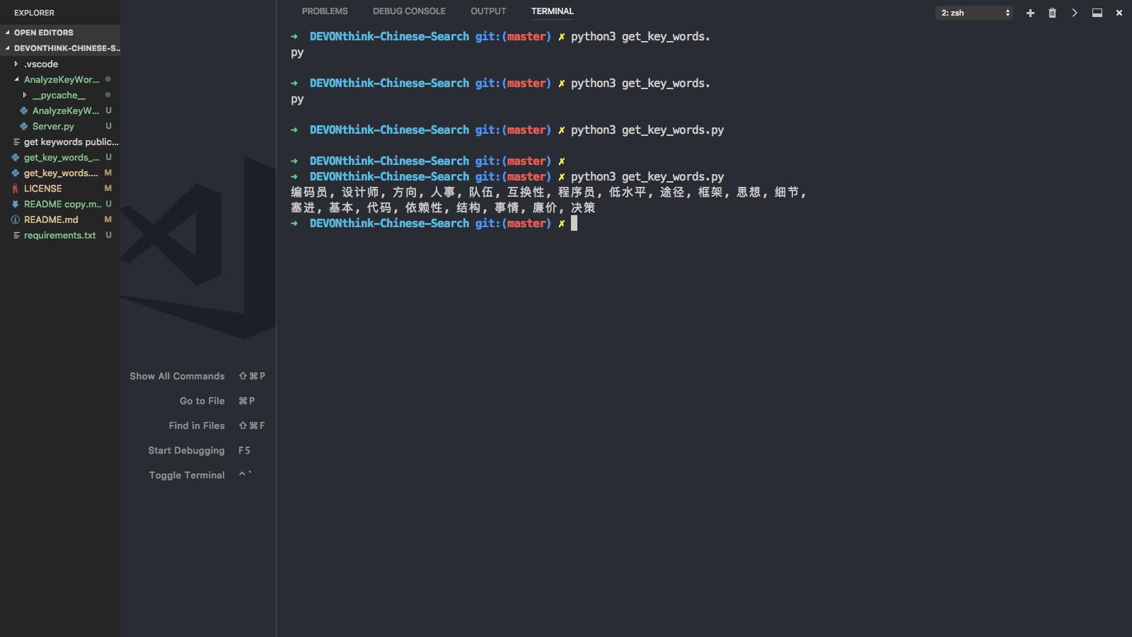 API 服务器在 30 日晚上就基本架设起来了
