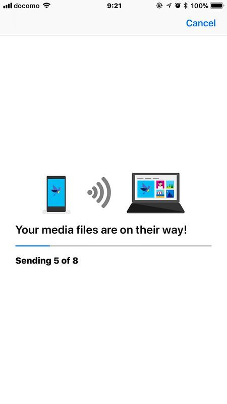 iPhoneの写真をWi-Fi経由でPCに簡単に転送する方法