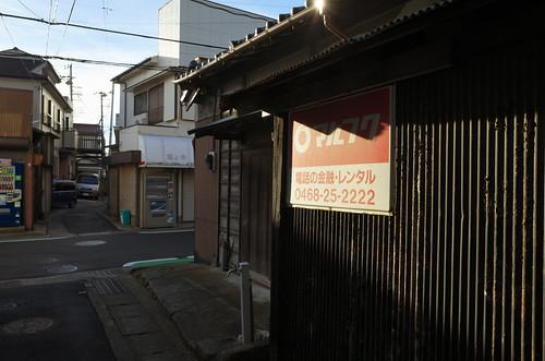 Kurihama#15