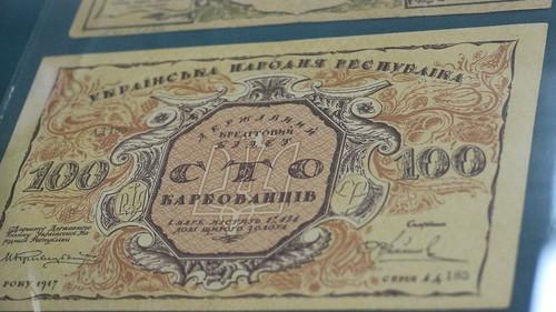 Українські гроші революції: горпинки, лопатки і паперові монети