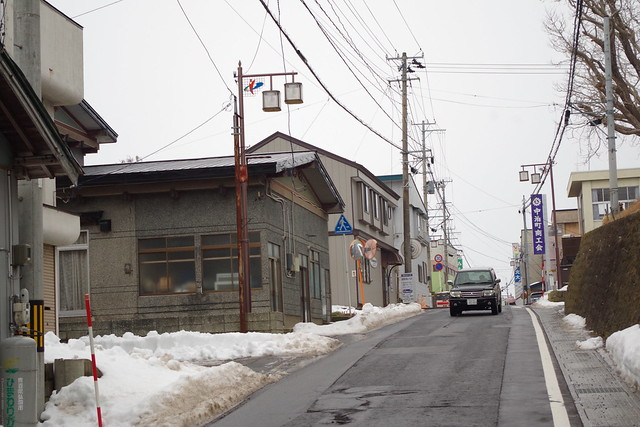 The street of Nakasato