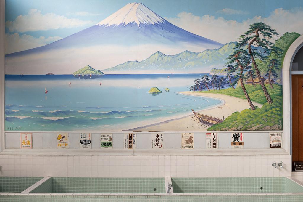 Mt.FUJI in Bathroom