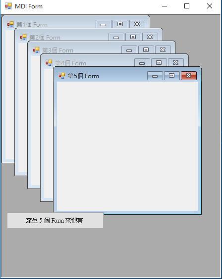 [C#] MDI 子視窗最大化-1