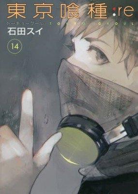40076429142 2bf5ec9fd9 o Bộ truyện Tokyo Ghoul:re chính thức bước vào hồi kết