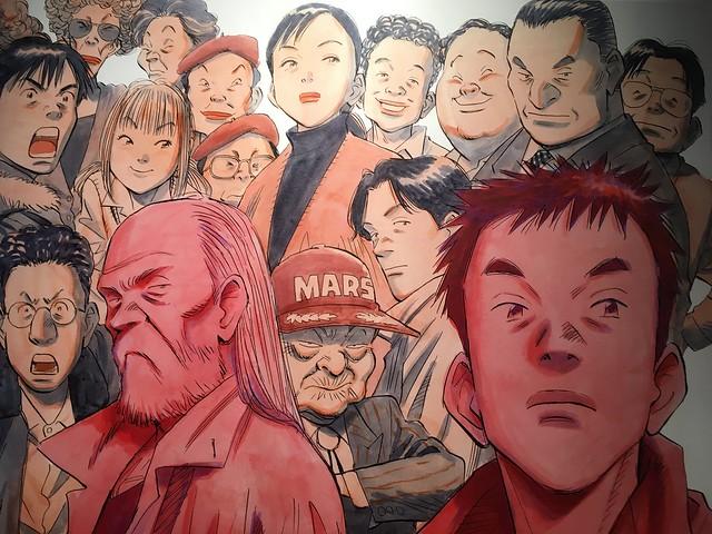 L Art De Naoki Urasawa