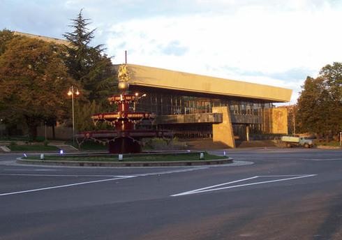 Телави, Театр
