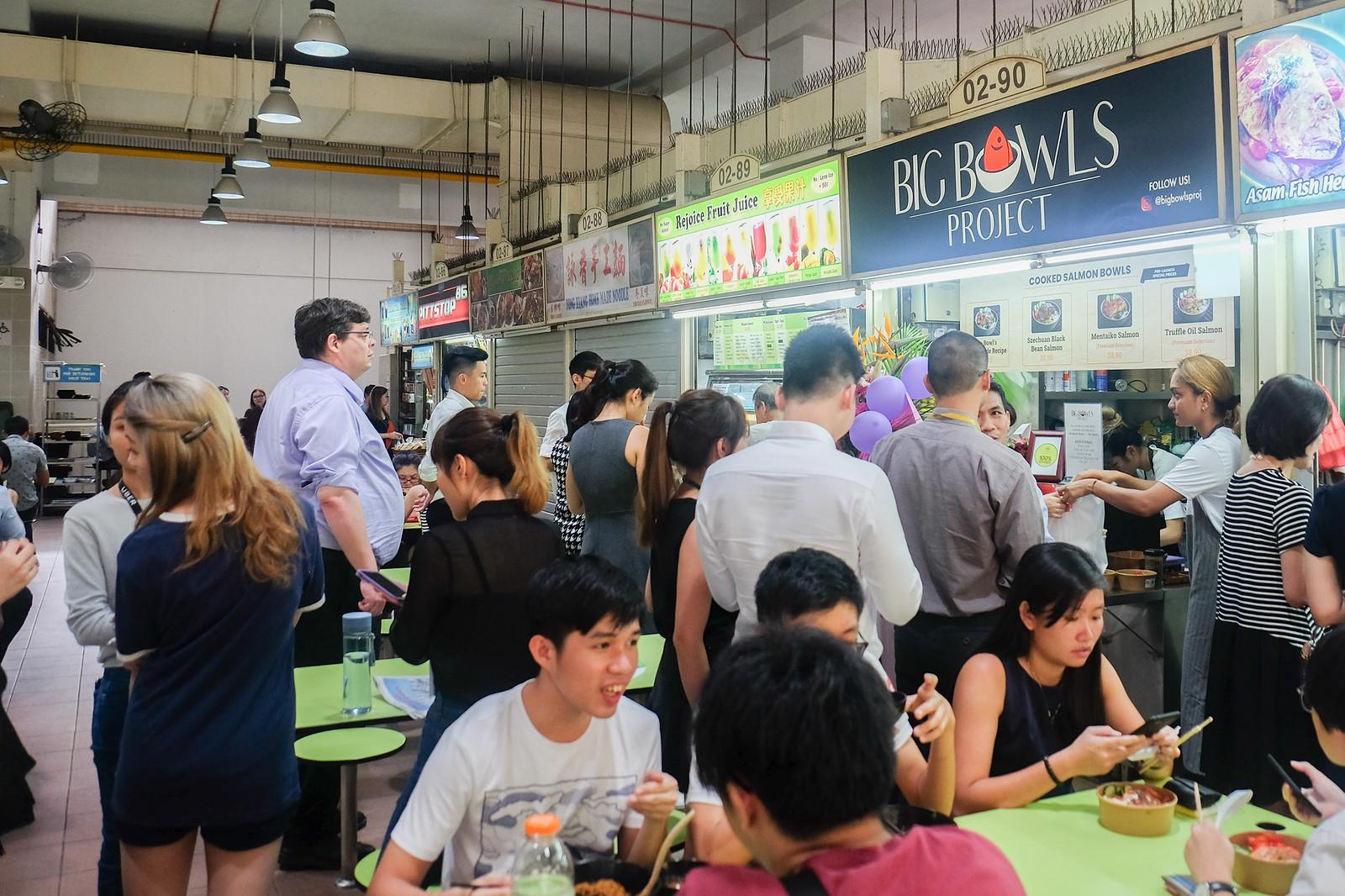 amoy street food centre DSCF2717