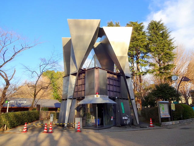 Photo:Ueno Zoo Police Box 上野警察署 動物園前交番 By : : Ys [waiz] : :