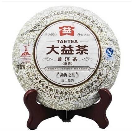2010  DaYi  Meng Hai's Star 400g Cake Yun Nan  Puerh Ripe Cooked Tea Shou Cha
