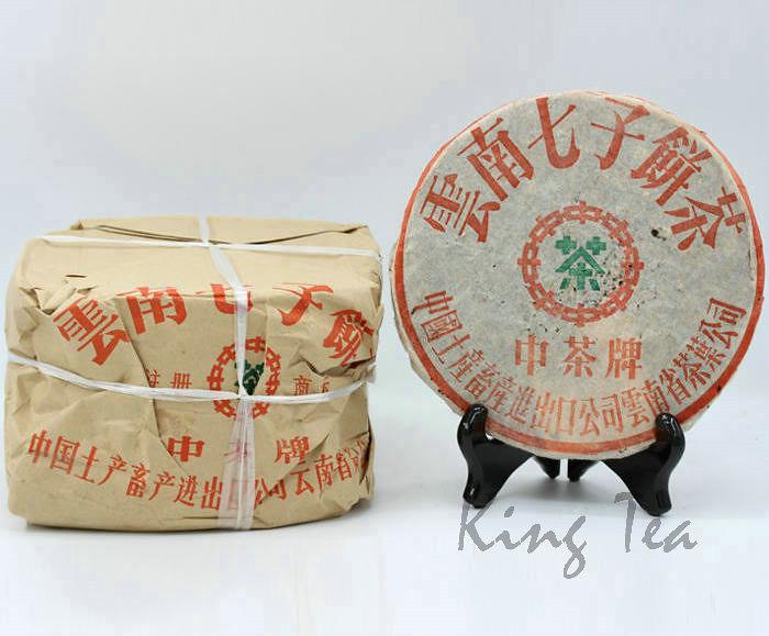 2001 XiaGuan 8653 Iron Cake Puerh Raw Tea Sheng Cha